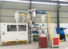 Aluminum-plastic recycling machine