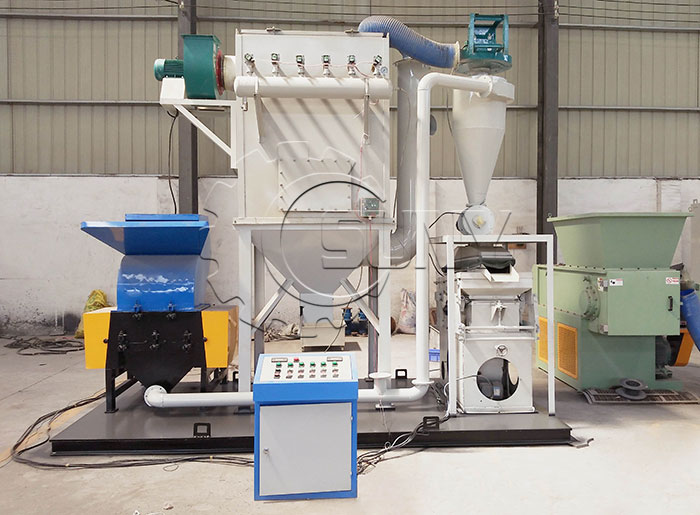 ZY-500 Cable Wire Granulating Machine