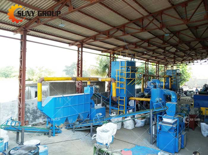 aluminum separation and recycling production line